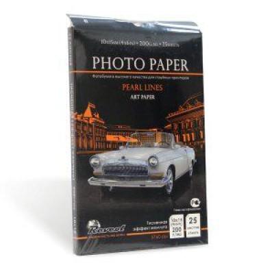 Фотобумага 10х15, тисненная жемчуг, 200г, 25л, струйн печать, (Revcol Premium) 5760 dpi