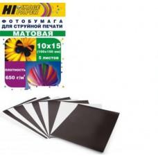 Магнитный материал 10 Х 15, 650г, матовый, 5л, струйн печать, (Hi-image)