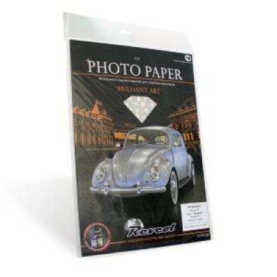 Фотобумага А4,праздник Brilliant Art, 260г, 5л, (Revcol Premium) 5760 dpi