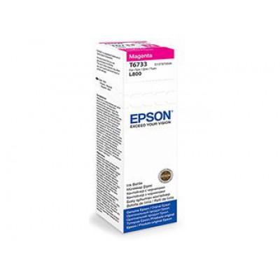 Чернила Epson L800 (Epson) (T67334A) magenta, 70мл.