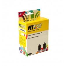 Заправочный набор HP 27/56/129/130/131/21/140/45 (Hi-Color) Black 3х20 мл.