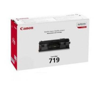 Картридж Canon 719 - MF5840dn/5880dn/LBP6300dn/6650dn (2100к)