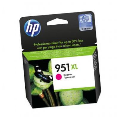 Картридж HP (951XL) CN047AE - OfficeJet Pro 276w/251dw/8100/8600/8610/8620 пурпурный (1500к)