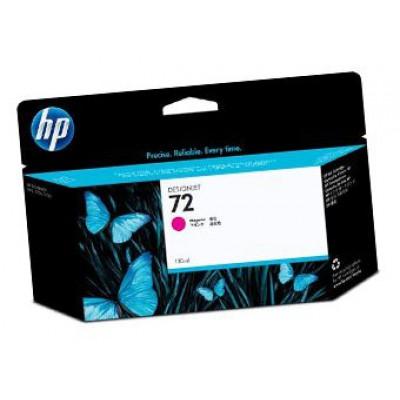 Картридж HP (72) C9372А - DesignJet-T1100/T1120 пурпурный